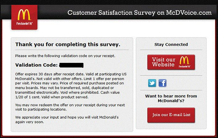 MCDVoice reward
